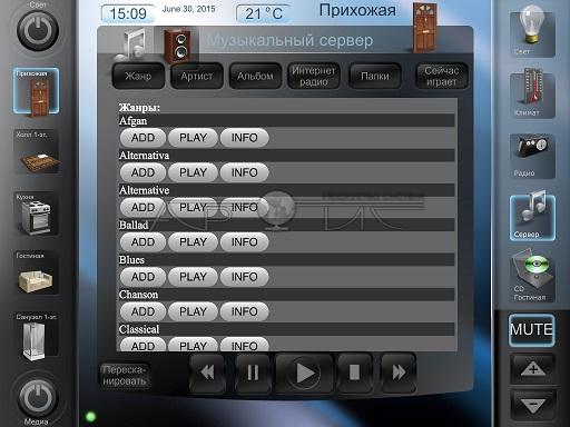 управление музыкальным сервером