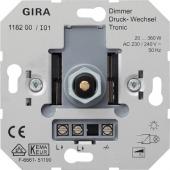 Светорегулятор электронный 360 Вт 118200