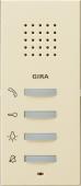 Квартирная станция наклад. монтажа с переговорным устройством 125001