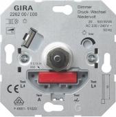 Вставка пов. светорегулятора низковольт 20-500ВА 226200