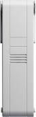 Внешний датчик для радиометеостанции 235102