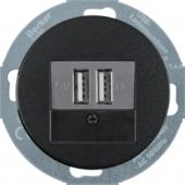 USB-розетка для подзарядки 230 V, R.classic 26002045