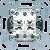 Выключатель 20AХ 250V универсальный сдвоенный