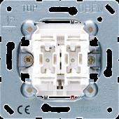 Кнопка для управления жалюзи с блокировкой одновременного нажатия