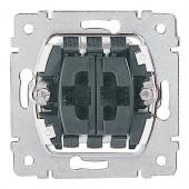 PRO21 Механизм выключатель 2 кнопки для рольставня с блокировкой ,775814