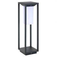 Светильник на солнечных батареях Horoz Solaris 078-014-0002